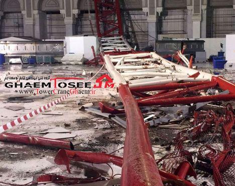 سقوط جرثقیل بوم خشک در محوطه مسجد الحرام