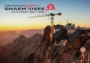 تاور کرین لیبهر بر روی قله تسوگ اشپیتسه
