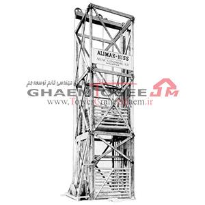 اولین آسانسور کارگاهی آلیماک