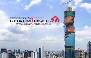 تاور کرین کومانزا در برج تایلند